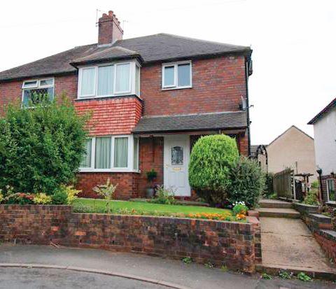 13 Sneyd Avenue, Leek, Staffordshire, ST135HT