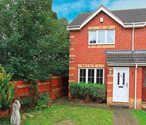 58 Toll House Mead, Mosborough, Sheffield, S205EN